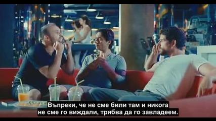 Романтична Комедия 2 Ергенско Парти 2013 с Български субтитри част 1/2