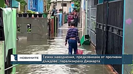 Тежки наводнения парализираха индонезийската столица Джакарта
