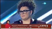 Александрина Макенджиева - След края на света - X Factor Live (17.11.2015)