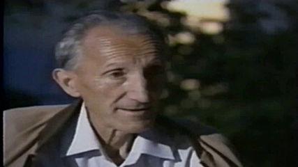 Лукан Савов