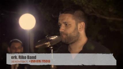 Hohavno Mangipe - Riko Band(лъжлива любов)+превод