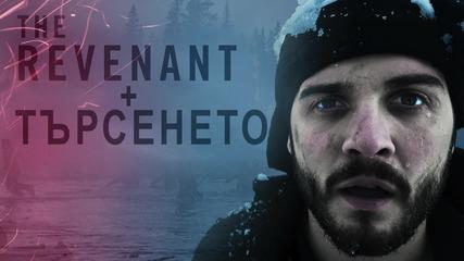 """Кинофен - Търсенето на Леонардо ди Каприо + Ревю на """"The Revenant"""" (""""Завръщането"""")"""