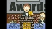 South Park /сезон 11 Еп.9/ Бг Субтитри
