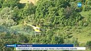 България заплашена със съд заради мръсни почви и вода