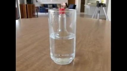 Как да направите невидима бутилка