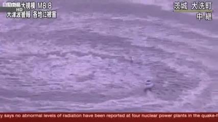 Япония - Огромен водовъртеж след земетресението !