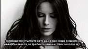 Когато се влюбиш § Край! §