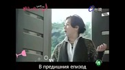 [бг суб] Drunken To Love You - епизод 11 - 1/4