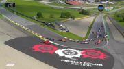 Старт на Гран При на Австрия