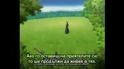 Bleach - Епизод 160 - Bg Sub