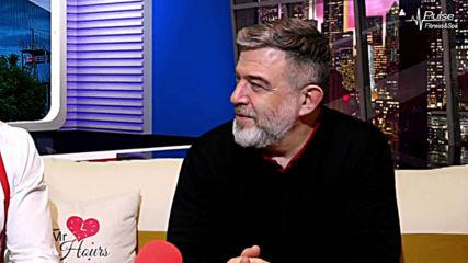 Интервю с д-р Бостанджиев, сексолог