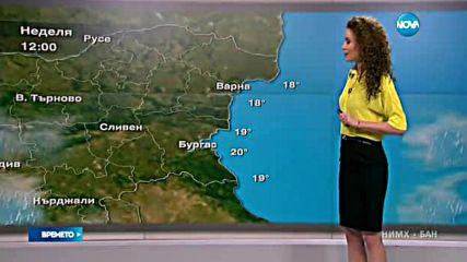 Прогноза за времето (05.06.2016 - обедна)