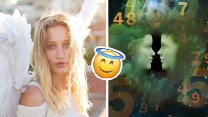 Кои са ангелските числа и какво значи, ако ги видим? Част 1