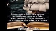 Scorpions Lorelei (бг Превод)