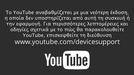 https___youtube.com_devicesuppor