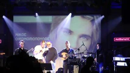Nikos Oikonomopoulos & Stamatis Gonidhs - H agaph einai tragoudi