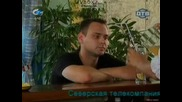 Голи и Смешни Скрита Камера Коктейл Деликатес