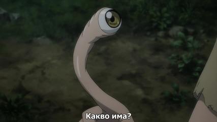 [ Bg Subs ] Kiseijuu Sei no Kakuritsu - Епизод 23