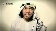 Топ 40 - Арабски Имена