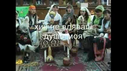 СедЕнка В Соу Г. Измирлиев
