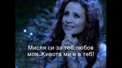 Карол Смаха - Казвам си да те забравя (бг превод)