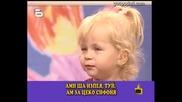 Сладко мъниче пее песента , на Цеко Сифоня .. (смях)
