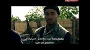 Специален отряд 2 (2011) бг субтитри ( Високо Качество ) Част 2 Филм