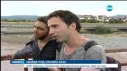 Хиляди бежанци влязоха в Македония само за няколко часа