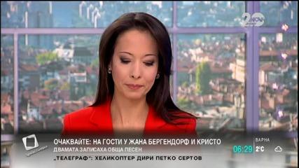 Линейки тръгват с плакати в подкрепа на Петър Москов