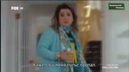 Сезонът на черешите Kiraz Mevsimi еп.38 Турция Руски суб.