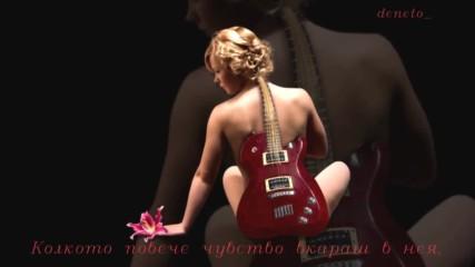 Жената, Приятелю, е китара ! - Ивайло Захариев