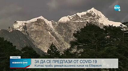 Китай планира демаркационна линия на Еверест заради COVID-19