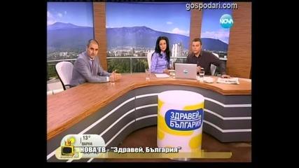 Дянков смята полицейските заплати