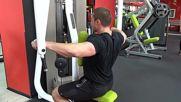 Фитнес упражнения - Разтваряния за задно рамо на пек-дек машина