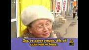 Гоподари на ефира - Българите незнаят националните символи