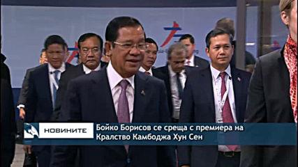 Бойко Борисов се среща с премиера на Кралство Камбоджа Хун Сен