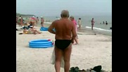 Пияндурник На Плажа