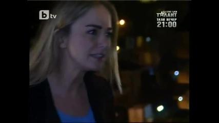 Опасни улици - Елиф и екипа разбират, че Синан е прострелян - 237 епизод Btv