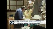 ЕП прие правила относно правата на пациентите да ползват лечение в чужбина