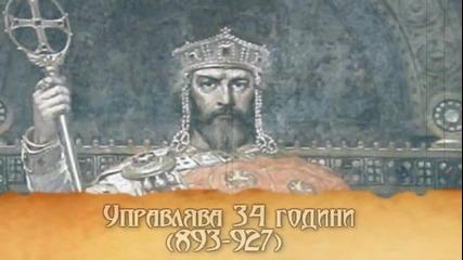 10-те български владетели, управлявали най-дълго
