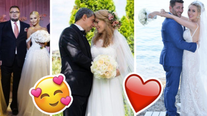 Сватбите на 2018 г.! Кои родни звезди чуха Менделсон през годината?