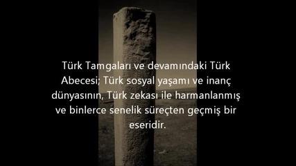 Kadim (eski) Turk Abecesi (alfabesi) - 1. Bolum