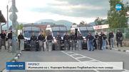 ПРОТЕСТ: Жители на Кърнаре блокираха Подбалканския път София – Бургас