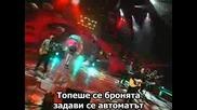 Любе - Солдат Превод
