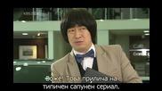 Hot blood Епизод 4 ( Част 3 ) + bg subs