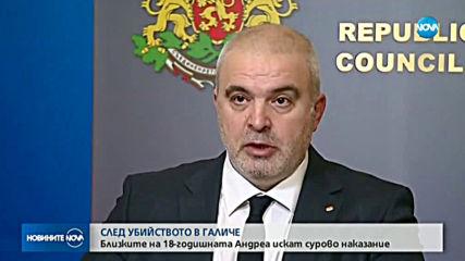 Борисов иска законодателни промени, свързани с престъпленията извършвани от непълнолетни