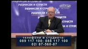 Юлиян Вучков1