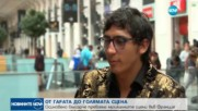 Осиновено българче превзема музикалните сцени на Франция