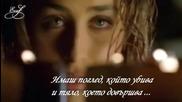 Гръцко | На Парченца Ме Правиш !! - Елпида Адамиду | Превод
