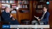 Спас Русев: Трябва да направят паметник на Батков на Герена